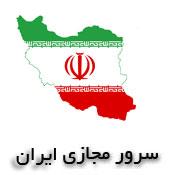 iran_vps_logo