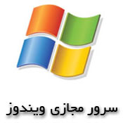 windows_vps_logo